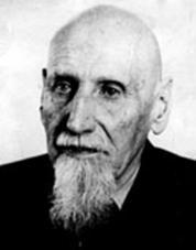 С.О. - Доброгурский Сергей Осипович