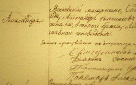 .214об. крупный план 464x290 - Горбаненко и Агеева