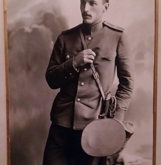 Агеев Иван Александрович