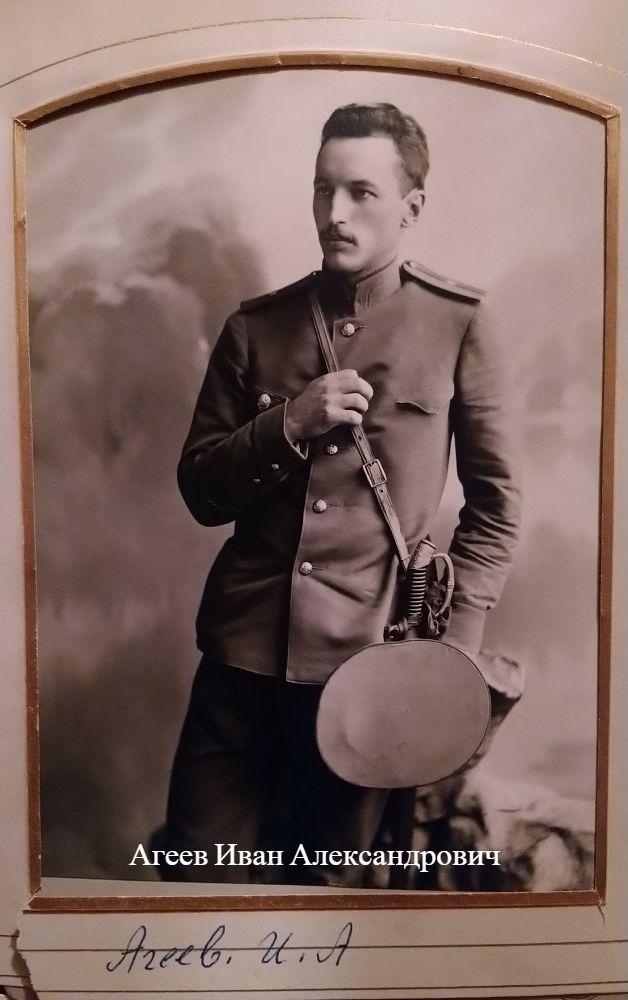 DSC 0771 1 - Агеев Иван Александрович