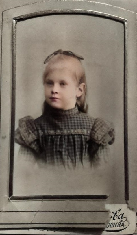 colorized image 88 2 - Агеева Ольга Александровна